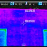 phoca_thumb_l_screen shot 2013-02-03 at 8.55.43 am